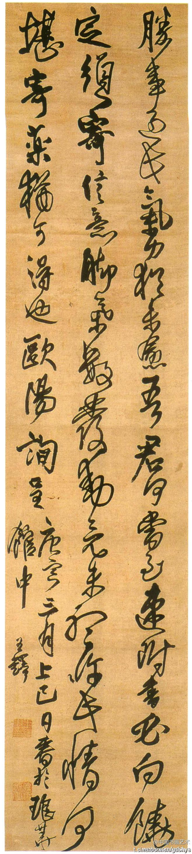 206 Best Chinese Calligraphy Images On Pinterest Chinese