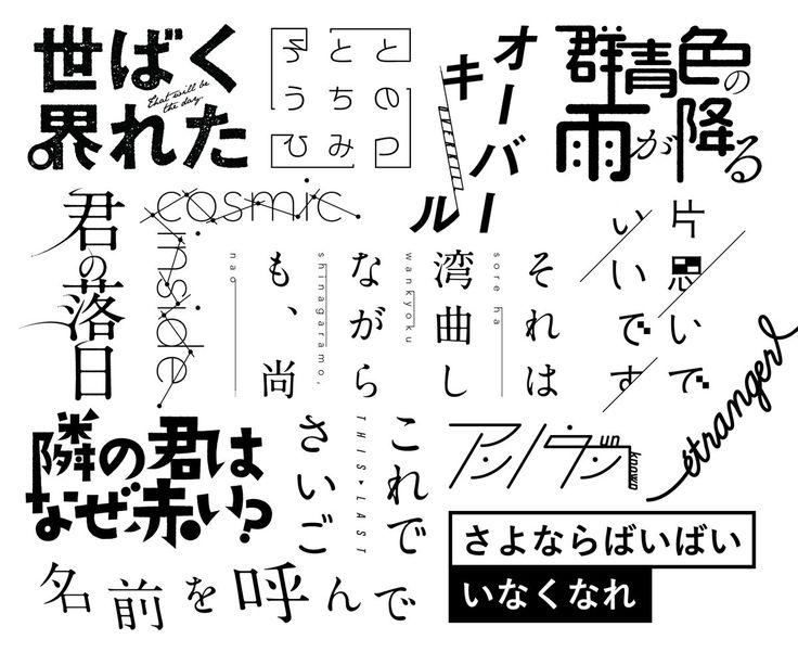 """仁田さんのツイート: """"全員分作り終わったので!ありがとうございました〜!楽しかった #ふぁぼした人の同人誌のタイトルをでっちあげる https://t.co/4TWpNWX4Sy"""""""