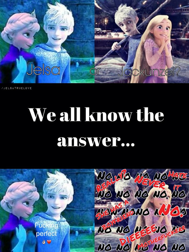 I REALLY HATE JACKUNZEL... I MEAN, RAPUNZEL IS MARRIED WITH EUGENE, AND JACK IS SINGLE, ELSA IS SINGLE.... PERFECT!!