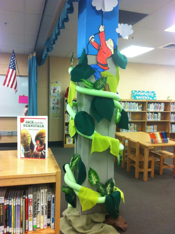 Cute idea for a beanstalk! 2013 Fairytale school theme would work for fairytale parties too.