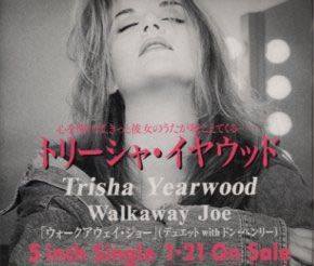 "For Sale - Trisha Yearwood Walkaway Joe - Special Sampler Japan Promo  CD single (CD5 / 5"") - See this and 250,000 other rare & vintage vinyl records, singles, LPs & CDs at http://eil.com"