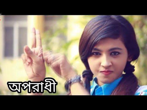 Oporadhi dj new mp3 | New Bengali Dj Remix Song 2019 Latest