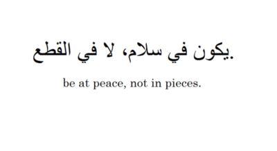 Debes estar en paz, no en pedazos.