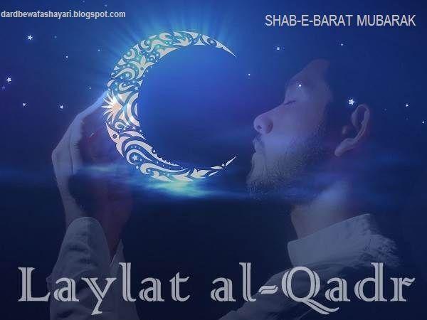 Shab E Barat Mubarak Images Pics wallpapers