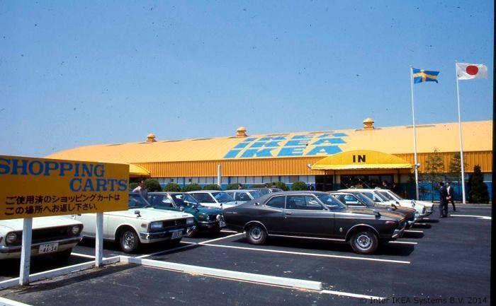 2006 – Daleko od Švedske. Otvorena prva robna kuća IKEA u Japanu.