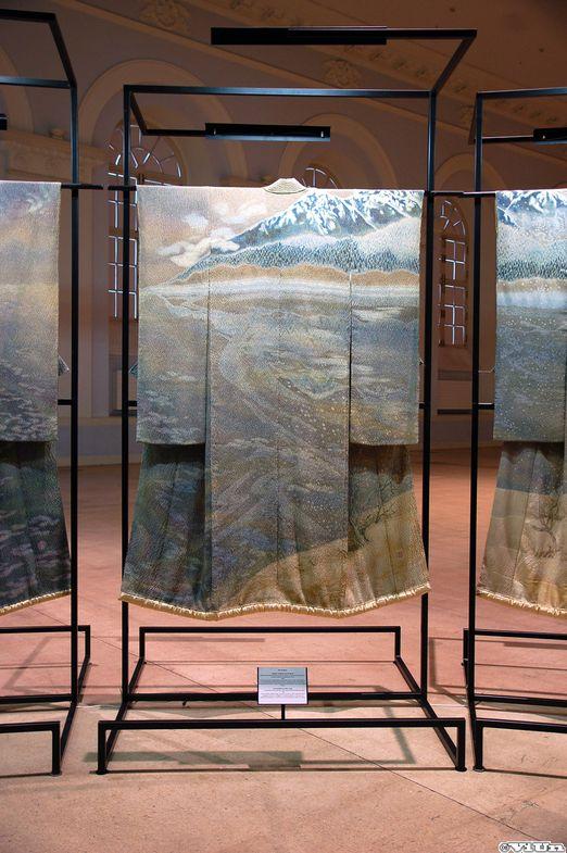 кимоно Итику Куботы кимоно Итику Куботы #55