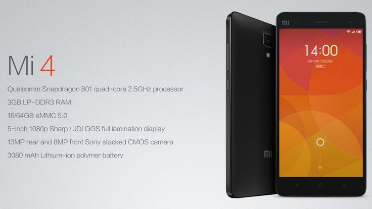 Meet the handset claiming to be the 'world's fastest smartphone' | The Xiaomi Mi 4 has been announced in China, and it's claiming to be a pretty big deal. Buying advice from the leading technology site