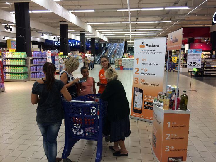 Γνωριμία με το Pockee στο Carrefour στο Avenue στο Μαρούσι. #pockee www.pockee.com