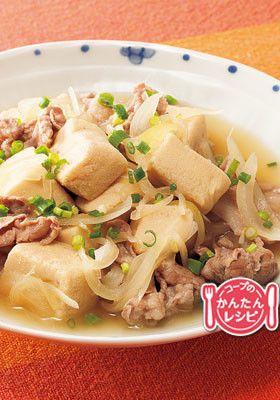 高野肉豆腐