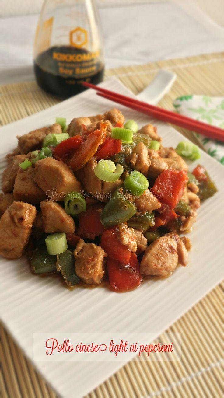 Ciao a tutti! Rieccomi tornata con una nuova ricetta in stile orientale, è il pollo cinse light ai peperoni, in realtà questa è una ricetta Sichuan dove og