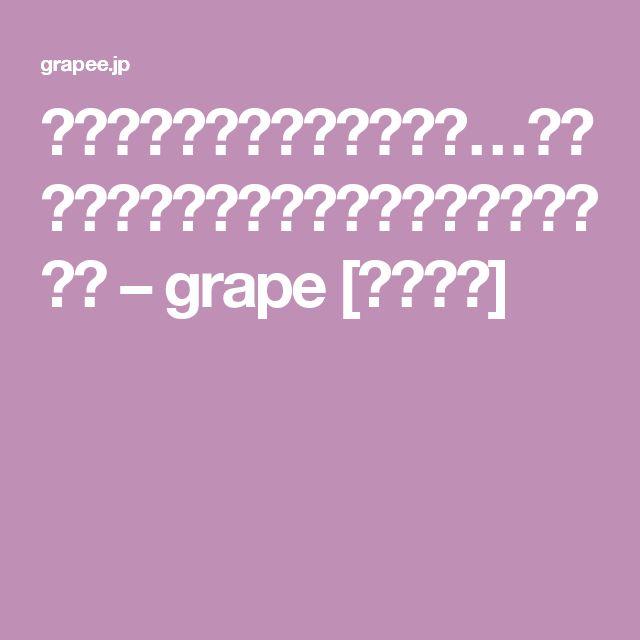 天気が悪いと頭痛やダルさが… そんな『低気圧負け』に勝つ簡単ストレッチ  –  grape [グレイプ]