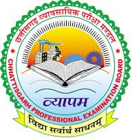 CGVYAPAM Recruitment 2017 for 650 Rural Agriculture Extension Officer Vacancies || Last date 20th March 2017