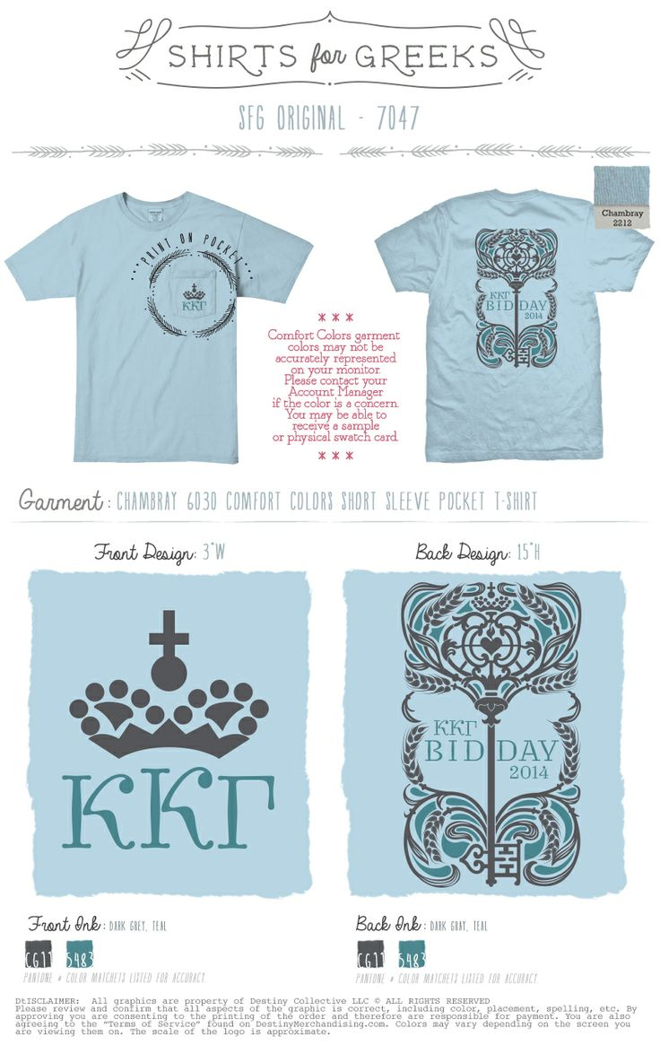 303 best images about shirts and sig delt swag on for Greek life shirt designs