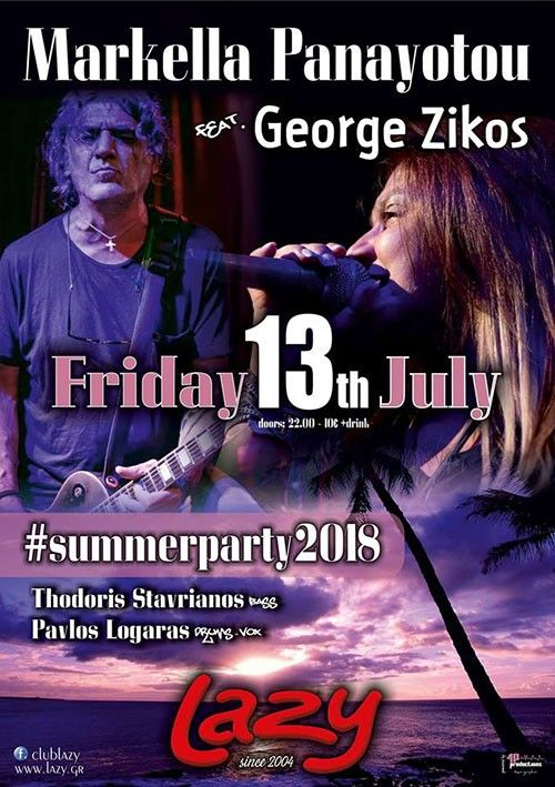 Markella Panayotou, George Zikos Αθήνα @ Lazy