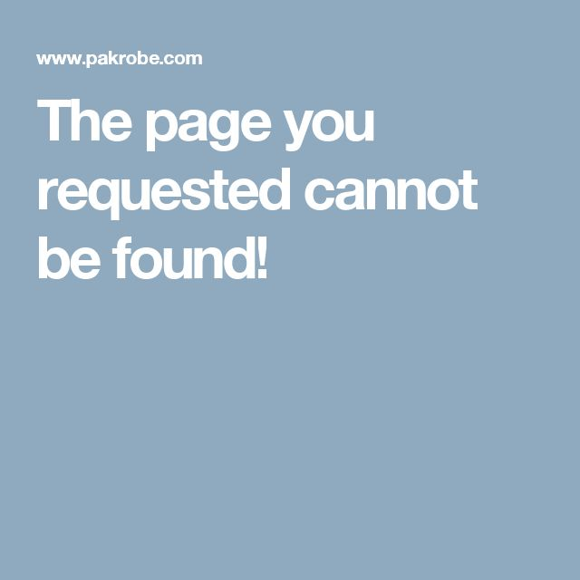 The page you requested cannot be found!