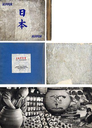 """""""日本 Nippon"""", Kokusai Bunka Shinkokai (The Society for International Cultural Relations), Photograph by Yonosuke Natori, Designed by Hiromu Hara, 1937"""