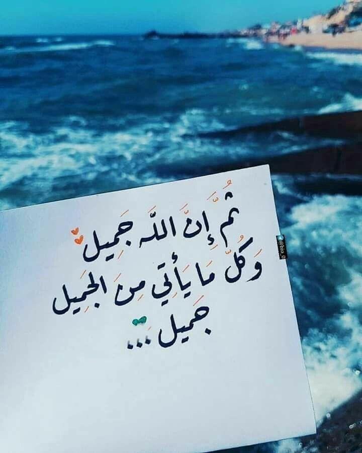 ولتحفروا قبري عميقاً.   True quotes, Arabic jokes, Arabic quotes