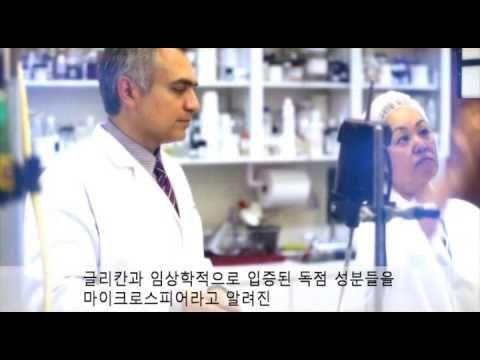매나테크 유스 크림 개발자 닥터 카서 (글리코샘 glycosam) 매나테크 당영양소