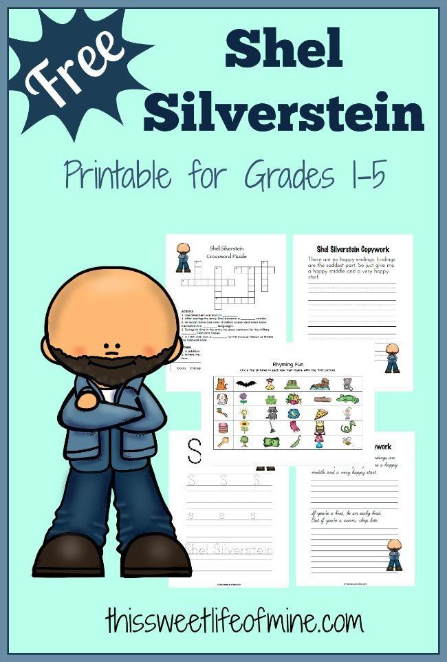 Celebrate National Poetry Month with a fun Shel Silverstein printable! | thissweetlifeofmine.com