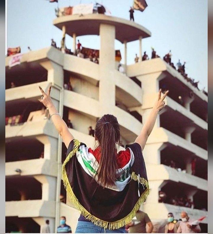 Iraqigirl Iraq Arabic Love Quotes Grounds