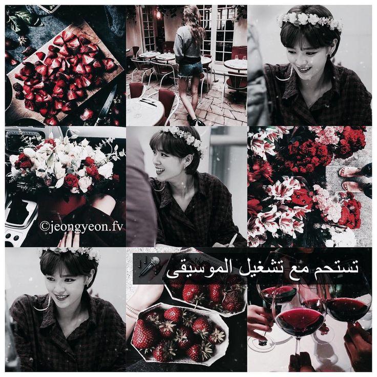 [ J E O N G Y E O N ]    #س : كم عمرك   #س : اكثر فرقه تحبينها    Emoji's plz ?   25likes50Com= New Fact   [ #facts #jeongyeon #jungyoen #twice #sixteen #tt #cheerup #likeoohahh #nayeon #momo #sana #mina #jihyo #dahyun #chayoung #tzuyu ]