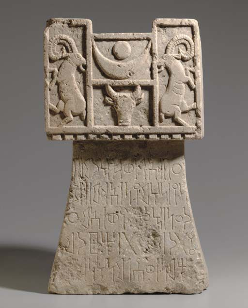 """South Arabian limestone incense burner, 1st century A.D.  With a pyramidal pedestal base inscribed on two sides with five rows of Old South Arabian reading, """"Abd-il and Dhakhirum, the sons of Nihmayan, clients servants of (the clan) Dhu-Shar'an, have [dedicate]ed to Athtar [with]in Hidrum an incense-altar and two statues for their well-being, and the well-being of their ... and their increase, for child[ren] and prosperity,"""" 55.2 cm high. Private collection"""