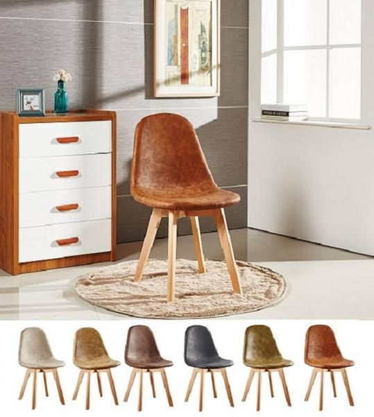 Alexander Tulip Chair Retro Chair Faux Leather Dining Office Scandinavian Chair in Earth Colours Eames CHAIR (SINGLE CHAIR)