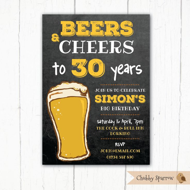Beers and Cheers Birthday Invitation - 30th, 40th, 50th, 60th Birthday Party Invitation – Printable by ChubbySparrow on Etsy