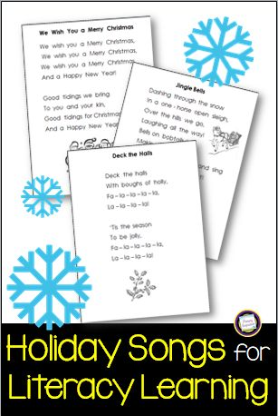 Everyone loves Christmas songs! Here's a fun way to incorporate them into your literacy teaching! This post includes ideas and printables to begin your own holiday song books - another great way to build fluency in reading!