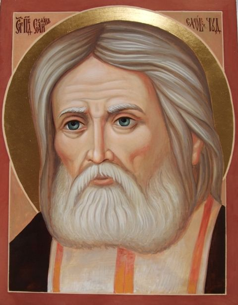 "St Seraphim of Sorov said ""The true aim of our Christian Life is the acquisition of the Holy Spirit."""