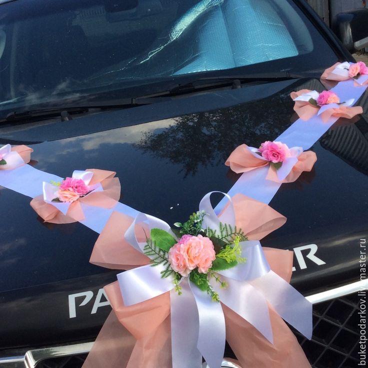 Купить Украшение на машину - разноцветный, Персиковый цвет, украшение на машину, украшения на машину, свадебный кортеж