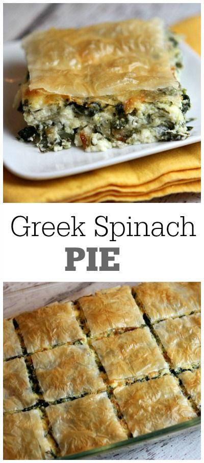 Greek Spinach Pie with Three Cheeses: such a fabulous dinner recipe, especially served with Greek Chicken and Lemon Soup!  Recipe from RecipeGirl.com.