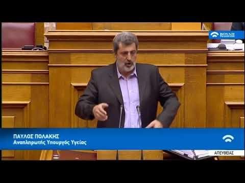 Πολάκης: «Η χώρα θα βγει από την κρίση και θα είναι ντάλα καλοκαίρι» | olympia.gr