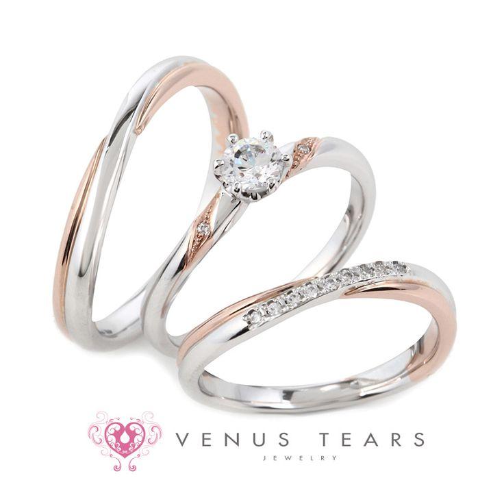 銀座の結婚指輪/婚約指輪/セットリング【406】/298,000円