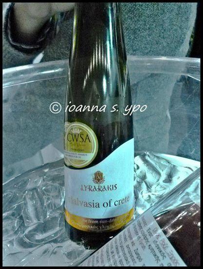 Lyrarakis Wines  © copyright Ioanna s. ypo  κείμενο- φωτογραφία Ιωάννα Υποδηματοπούλου  http://love-love2love.blogspot.gr/2014/03/lyrarakis-wines-malvasia-of-crete.html