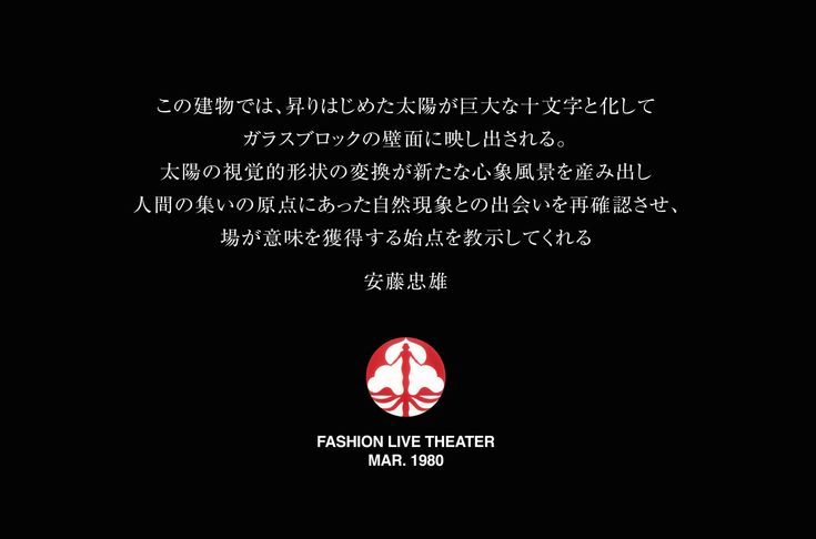 北山創造研究所 / Kitayama & Company
