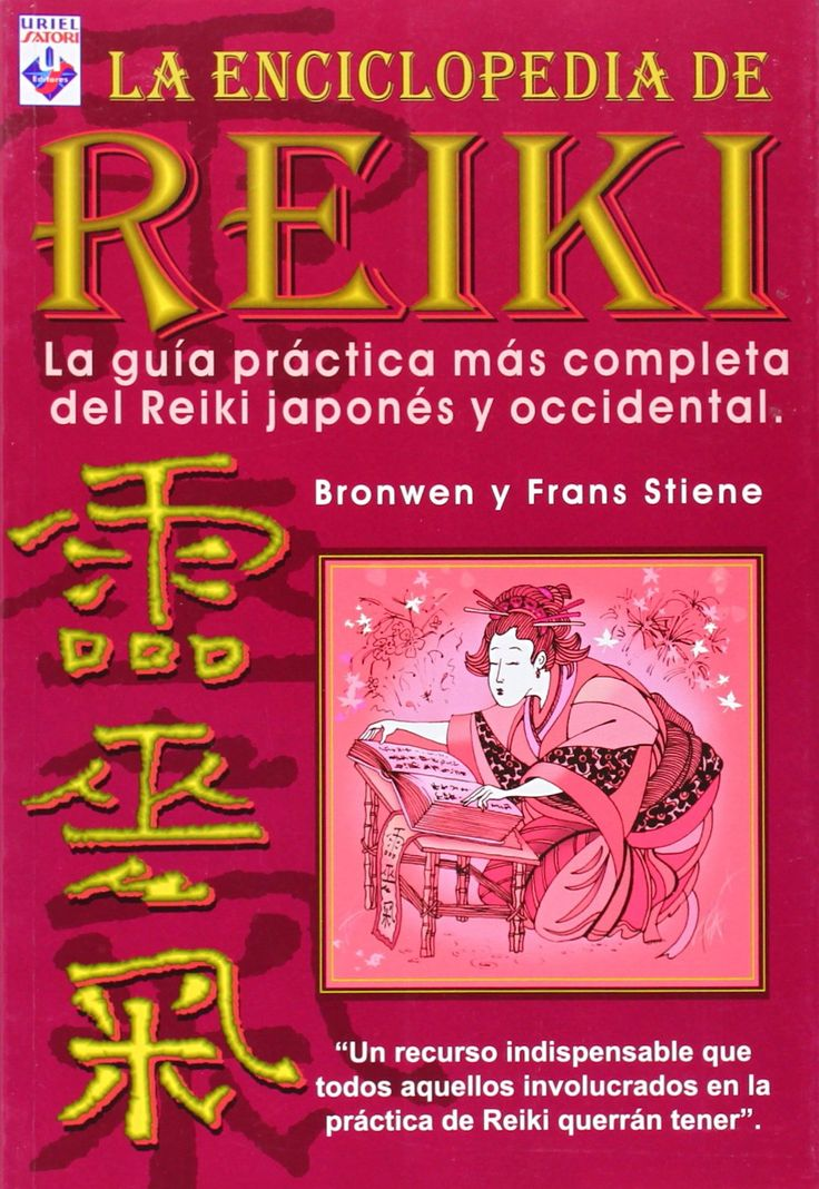 Guía práctica que abarca todos los niveles, hasta el de maestro; incluye técnicas japonesas antiguas y modernas, procedentes de todas las escuelas y estilos