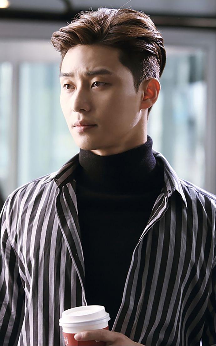 "Park Seo Joon's Initial ""She Was Pretty"" Stills   Couch Kimchi"