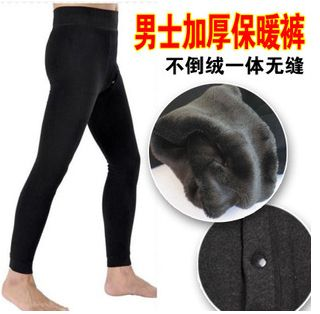 Free Shipping Fashion Bamboo Warm Leggings Mens 2014 New Hot Keep Warm Underwear Man Warm leggings for winter  2 colors