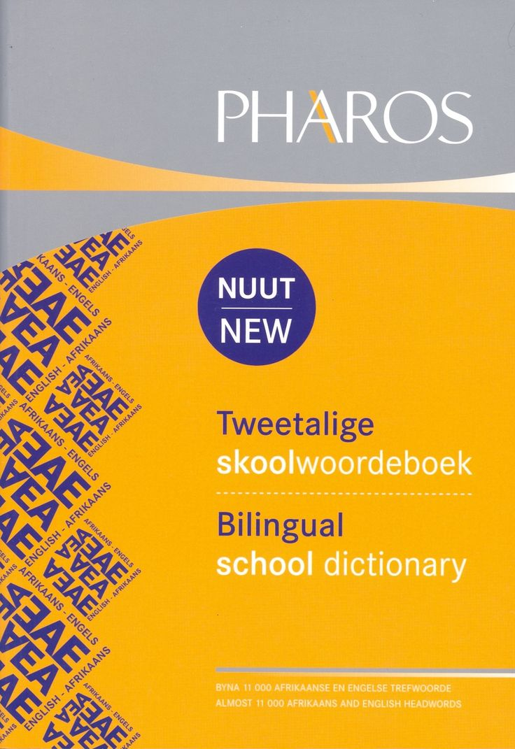 Pharos Tweetalige skoolwoordeboek — Bilingual school dictionary