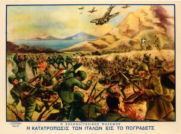 Ο Ελληνοιταλικός πόλεμος, Η κατατρόπωσις των Ιταλών εις το Πόγραδετς, 1940