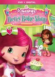 Strawberry Shortcake: Berry Bake Shop [DVD]
