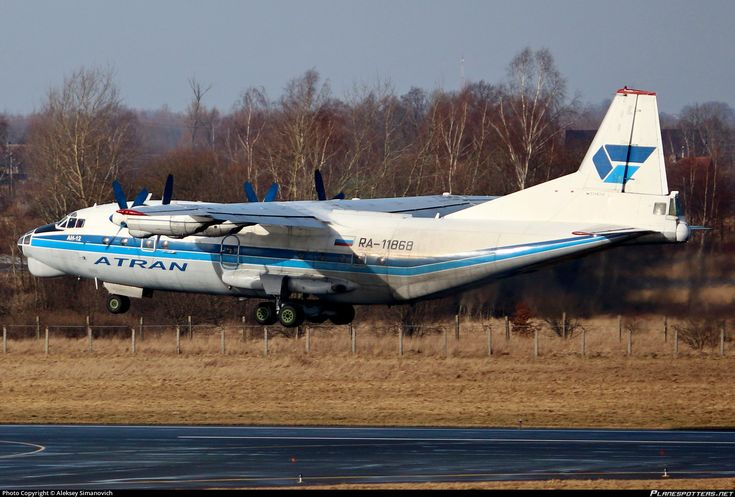 ATRAN-Aviatrans Cargo Airlines Antonov An-12BP RA-11868 aircraft, on short finals to Russian Federation Kaliningrad Khrabrovo Airport. 12/02/2014.