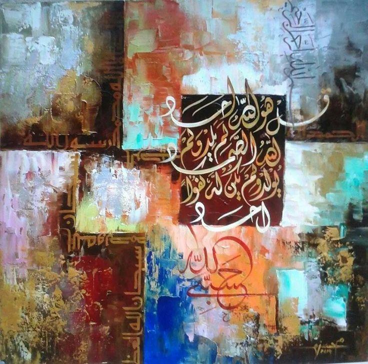 Mohsin Raza calligraphy