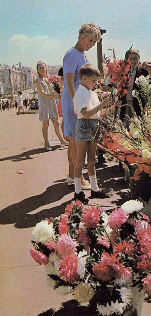 Vladivostok, 1970's. The tradition to buy a flowers before school time on Sept 1.