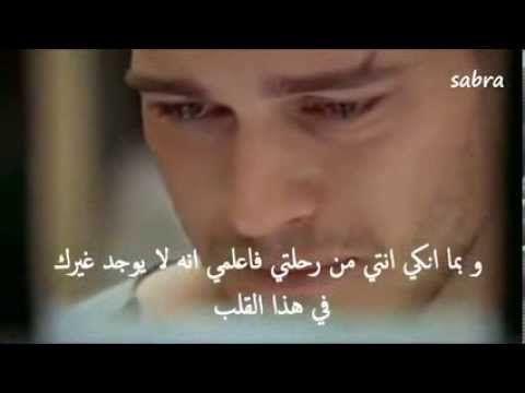 ♥ أغنية تركية حزينة لحد البكاء رووووعة (( مترجمة )) ♥ By ZakaRyA ♥