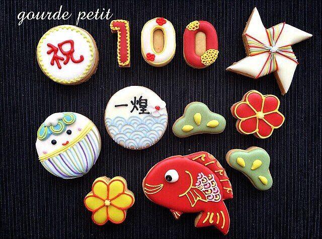 **100日祝いオーダー** * #アイシングクッキー #アイシングクッキーオーダー #icingcookie #icing #アイシングクッキー教室 #大阪 #還暦祝い #gourdepetit #birthday #100日祝い #誕生日 #内祝い #和 #快気祝い #cookies #royalicing #sugardecoration #instagood #instacookies #instafood #아이싱쿠키 #曲奇 #糖霜曲奇 #Plätzchen #biscuit #galletadecoradas #biscoitosdecorados #アイシングクッキー認定講師 #アイシングクッキー教室大阪 #お食い初め