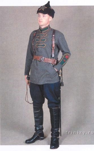 A military leader of the Inspection of Security Organs, 1923. - Uniforms In The…