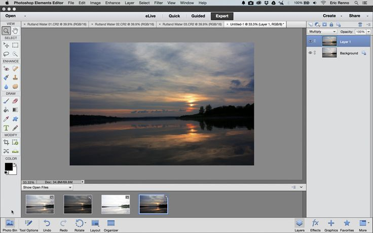 TipsSquirrel explains how to use the Photomerge tool in Photoshop Elements to enhance your photos. via tipsquirrel.com