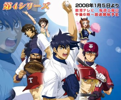Major This Is A True Baseball Anime Theres Like 7 Seasons Starting From When The Main Character Little Boy All Way Until He Graduates